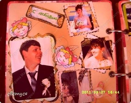 Свадебный альбом фото 6