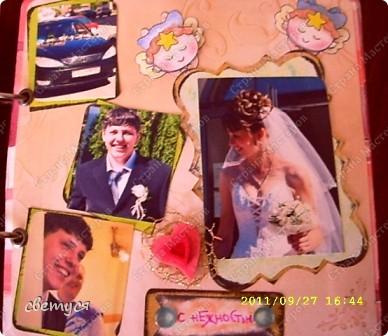 Свадебный альбом фото 7