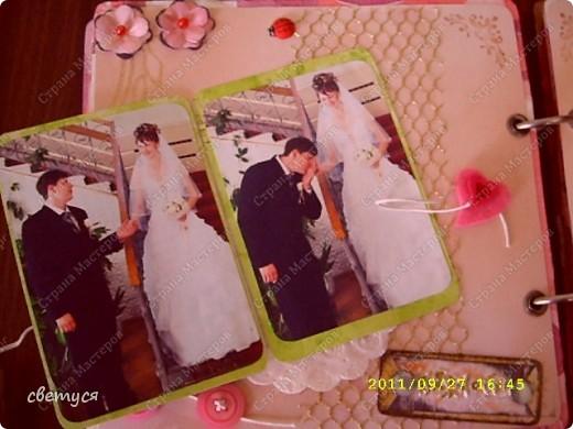 Свадебный альбом фото 13
