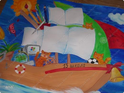 Нашей любимой школе 14 октября исполнится 60 лет,как поздравить?Решила нарисовать яркий плакат,что то подобное я видела в интернете,идея понравилась.Надеюсь деткам понравится.А паруса подпишут уже в школе. фото 6