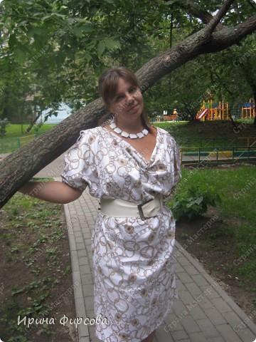 Мечта сбылась))) фото 2