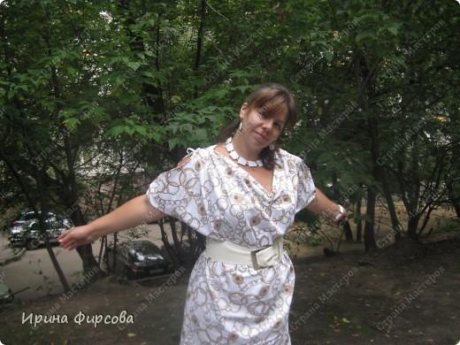Мечта сбылась))) фото 3