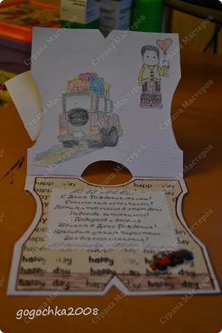 открытка-комбез фото 2