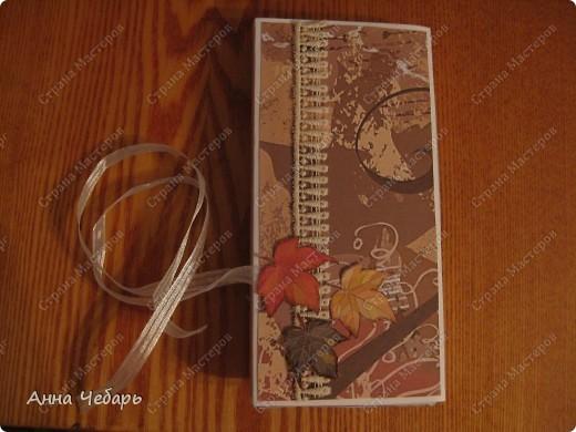 Попыталась освоить шоколадницы. Вариант 1. Планировала учителям дарить, поэтому тематика шоколадно-осенняя. Фон  - распечатка. Листики тоже распечатка + обвела по контуру обычным коричневым карандашом. Тесьма мне досталась от бабушки в наследство :) Моя тетушка нашла на своих антресолях целый пакет разного такого богатства советских времен! фото 3