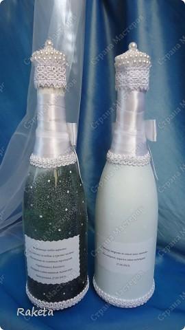 Одна моя приятельница  заказала мне свадебный набор для своей подруги из Волгограда.  фото 3