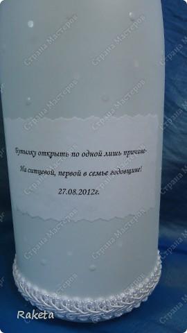 Одна моя приятельница  заказала мне свадебный набор для своей подруги из Волгограда.  фото 7