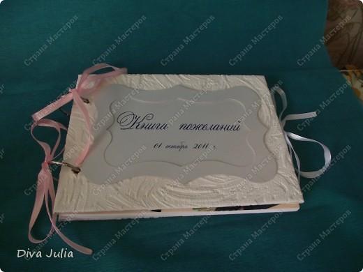 Второй свадебный набор (бутылки, бокалы, подушечка, свечи, альбом, рамка) фото 2