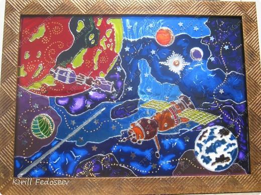 Всем привет! Картина называется  «Волшебство звездного мира».  фото 3