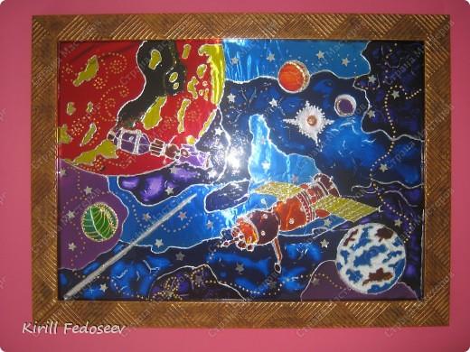 Всем привет! Картина называется  «Волшебство звездного мира».  фото 1