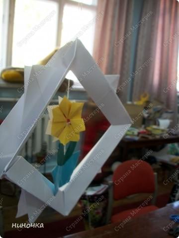 Рамка и цветок фото 1