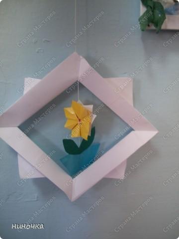 Рамка и цветок фото 2