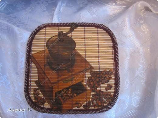 Кофейный наборчик. фото 2