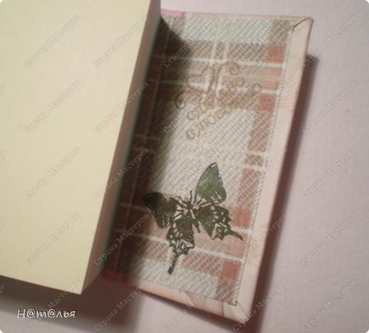 Сделан в подарок учительнице.  фото 5