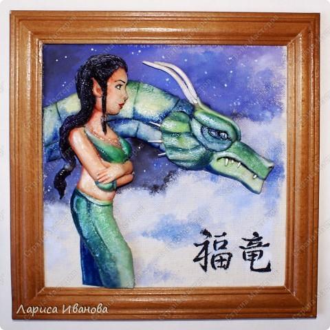 """Эльфина и Дракон. Размер работы 20х20 см. Иероглифы внизу означают """"дракон, приносящий удачу""""))). Предлагаю Вам слепить этих красавчиков вместе со мной) фото 1"""