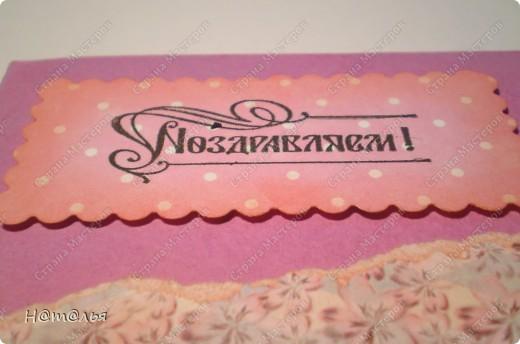 Открытка ко дню рождения ))) фото 4