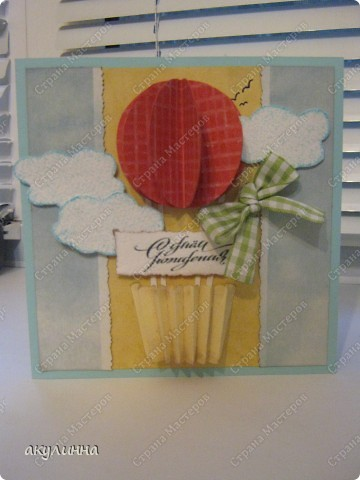 Увидела на этом сайте http://agnieszka-scrappassion.blogspot.com/search/label/dla%20dzieci замечательные  детские открытки, не смогла устоять, чтоб не сделать себе подобную прелесть) фото 1