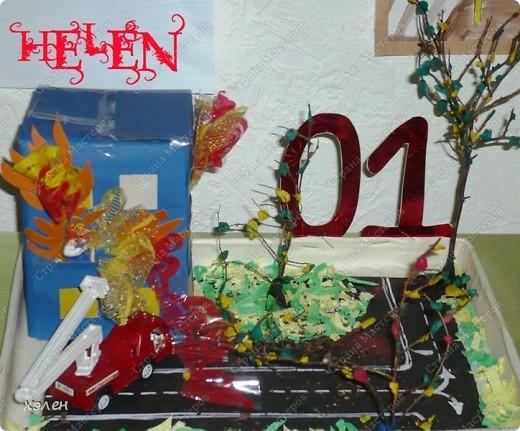 в нашем городе традиционно проходит месячник безопасности и выставки даров осени фото 10