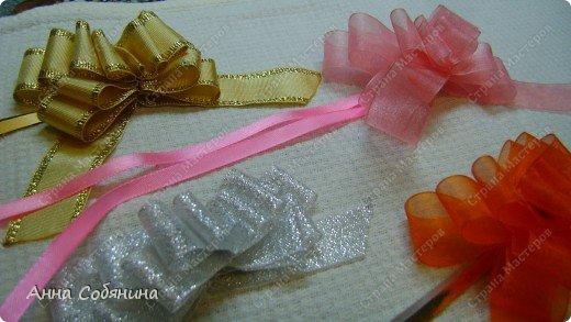 Красивые упаковочные бантики своими руками будут отличным дополнением к вашему подарку. И не нужно идти в магазин) фото 1