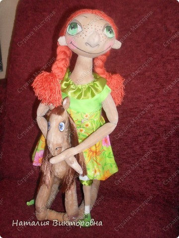 Софья и лошадка Яблочко. фото 1