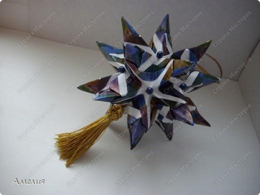 Кусудама Estrella MAPA  фото 1