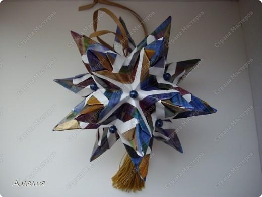 Кусудама Estrella MAPA  фото 3