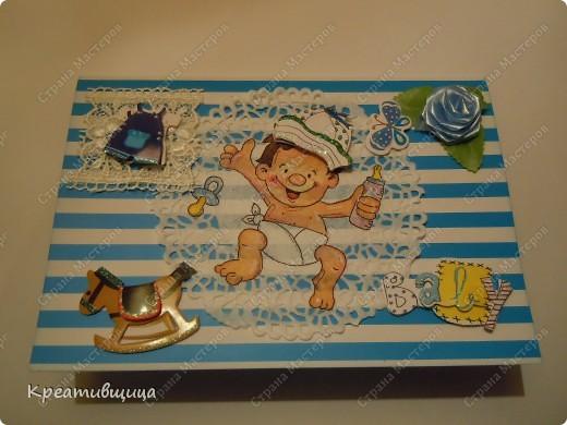 """Открытка """" С новорожденным!"""" Сегодня у меня было """"открыточное настроение"""" )))) фото 1"""