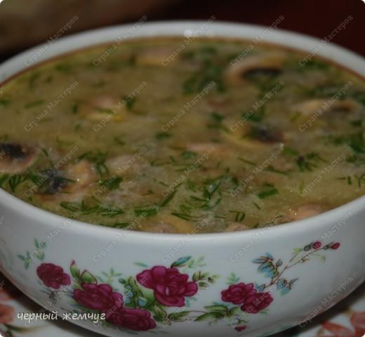 Суп грибной фото 1
