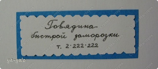 """Сначала предыстория. Вот в этих двух постах http://stranamasterov.ru/node/241944 и http://stranamasterov.ru/node/239678  я показывала визитки, с которыми участвовала в задании от челедж-блога """"Little fun"""", посвященного малым формам скрапбукинга. При подведении результатов (вот здесь http://littlefun-by-d.blogspot.com/2011/09/8.html) моя работа оказалась в тройке лучших, и я стала приглашенным дизайнером для следующего задания - """"MOO card""""  http://littlefun-by-d.blogspot.com/ Там вы можете прочитать, что же это такое, а может быть, кто-то захочет принять участие)))   Вот маленькая толика информации: """"Начнем с того, что полное название - MOO MiniCard, причем MOO - это название производителя, а MiniCard - это формат изделия. Так что наиболее корректно все-таки называть эту карточку мини-картой, просто """"МУ"""" - самый популярный дизайнер и распространитель. Итак, что такое мини-карточка МУ? Это бизнес карточка размерами 28 мм на 70 мм, с одной стороны которой - украшенная сторона, изначально дизайнерский рисунок или репродукция известной картины; с другой стороны - чаще всего информация о владельце карточки, имя, адрес, веб-сайт, телефон и т.д. или другие данные"""".  Представляю вам три варианта таких карточек  Первый - """"Конфета-тянучка Коровка""""  Для участия в задании (уже не в качестве приглашенного дизайнера, а на общих основаниях)  фото 10"""