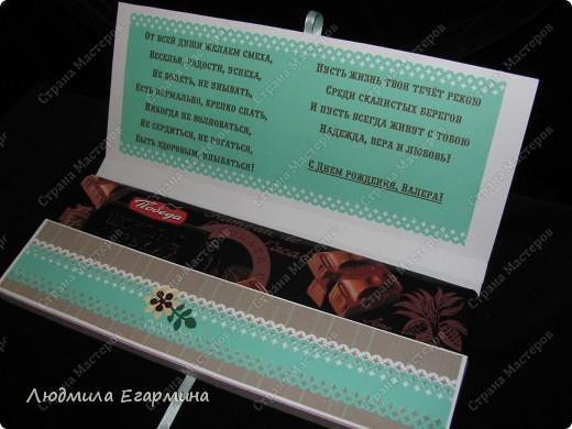 На этот раз сделала молодому мужчине на День рождения в подарок шоколадницу под самую большую шоколадку 250 грамм. Схему снова использовала Юлину ( Yulia L) . Вот схема: http://stranamasterov.ru/node/195815. Размеры адаптированы под огромную шоколадку. Длина коробочки 30 см.  фото 8
