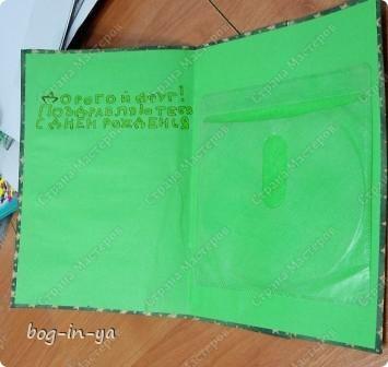 Вот такую открытку и одновременно упаковку для подарка сделал мой внук  Александр. фото 1