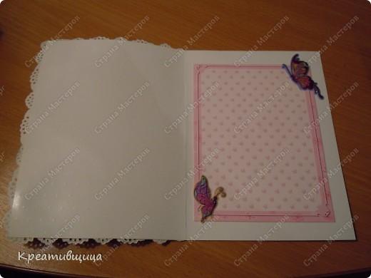 """Что то меня """"пробило"""" на открытки))))...оказывается,их так интересно сочинять)))....Фрагмент к фрагменту....и в итоге, получается целая композиция)))...... фото 5"""