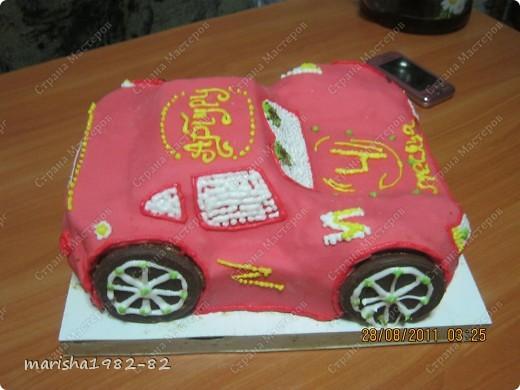 Тортик на День рожденье мужу!!! Спасибо мастерицам за идею тортика!!! Извините, я не помню у кого видела такой тортик. Но большое вам спасибо, очень уж тортик всем понравился! фото 6