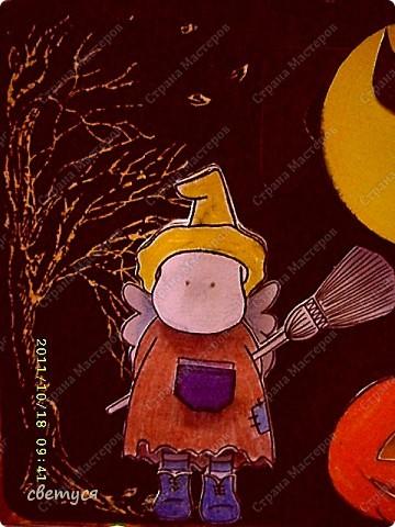 открытка Скоро Хэллоуин фото 2