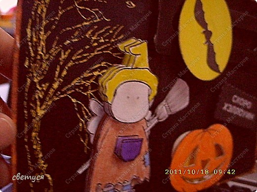 открытка Скоро Хэллоуин фото 3