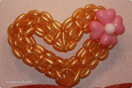 Твистинг Сердце из шаров