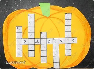 Праздновали мы Хэллоуин в нашей школе 31 октября, но т.к. я готовила МК времени не хватало, чтобы поделиться с вами.   фото 4