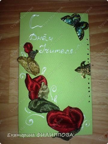 Конвертики и открыточки фото 2