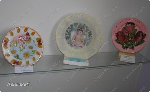 Картинки с  выставки. фото 6