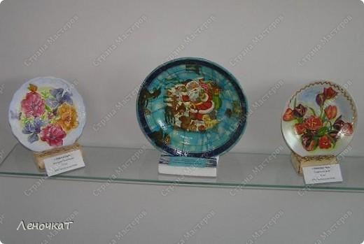 Картинки с  выставки. фото 3