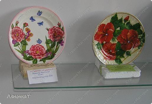 Картинки с  выставки. фото 4