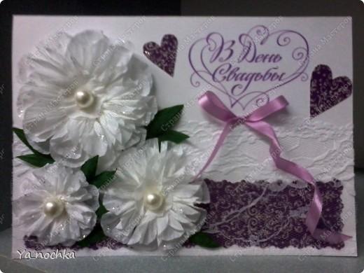 Эту открыточку мы делали вместе с моей коллегой по работе для ее сестры на годовщину свадьбы!