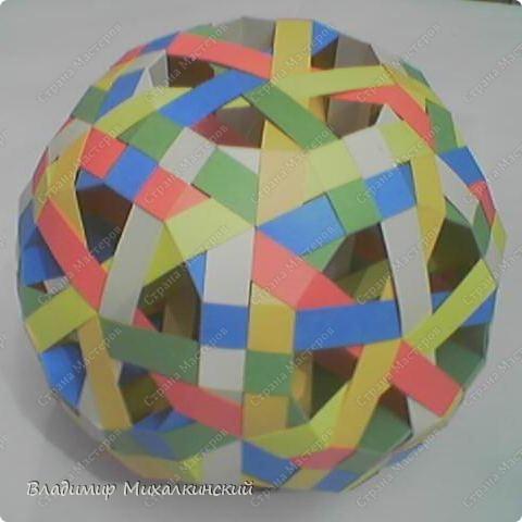 Комбинированный ажурно-плетёный ромбоусечённый икосододекаэдр с внутренним прохождением полос. 30 модулей. фото 1