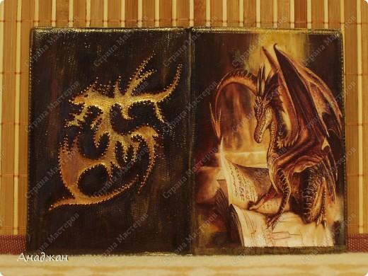 """ВАза """"Пещера Дракона"""" Стекло, имитация рисовой карты, распечатка, полная прорисовка рисунка фото 5"""