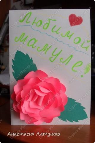 """Я привыкла последние годы на мамин день рождения удивлять её своим подарком, обязательно должно быть что-то, сделанное своими руками.  Представляю вашему вниманию свою первую работу по МК с сайта """"Страна мастеров"""".  Сделала розу, оформила открытку с очень душевным стихотворением, а потом уже в самом конце приклеила розу. По-моему получилось здорово. Маме очень понравилась. =)"""