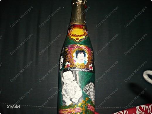 это первая моя бутылочка фото 5