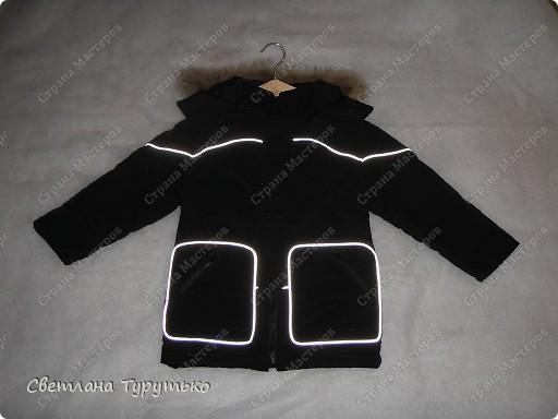 Куртка пошита по модели №20 из журнала Ottobre 1/2006 фото 4