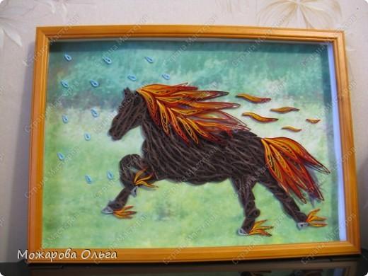 Огненная лошадь. фото 1