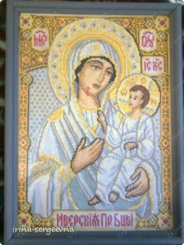 Иверская Пр. Богородица фото 1