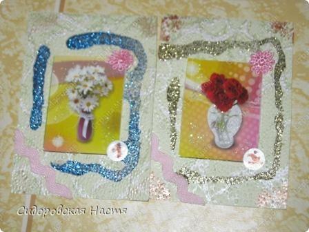 Серия для мам. Карточки довольно простые, но они нравятся. Первые выбирают Даренка, Танюфка-2002, Vatacymi no-Kami фото 2