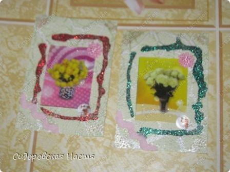 Серия для мам. Карточки довольно простые, но они нравятся. Первые выбирают Даренка, Танюфка-2002, Vatacymi no-Kami фото 3